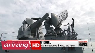 Download S. Korea, Japan, U.S. conduct first missile-warning exercise of 2017 Video