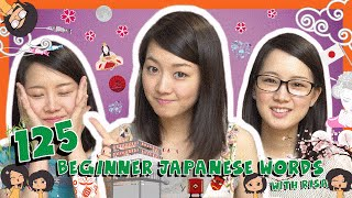 Download Learn 125 Beginner Japanese Words with Risa! Learn Japanese Vocabulary Video
