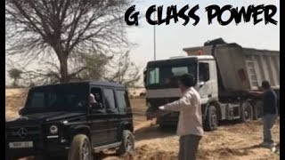 Download MERCEDES G-CLASS Towing Capabilities Video