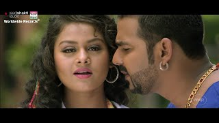 Download Shutter Uthava Gori Apna Dukaan Ke - FULL SONG | Pawan Singh, Tannu Video