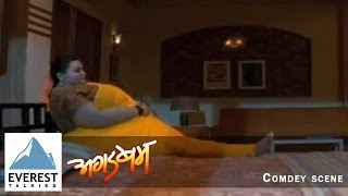 Download Fat Lady Farts Loudly - Agadbum Comedy Scenes - Makarand Anaspure Video