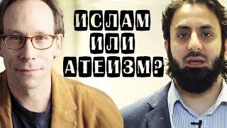 Download Дебаты Лоуренса Краусса и Хамзы Тзортзиса на тему «Ислам или Атеизм: в чем больше смысла?» Video