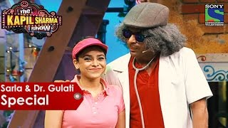 Download Sarla and Dr. Gulati Special | The Kapil Sharma Show | Best Indian Comedy Video