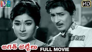 Download Jagath Jetteelu Telugu Full Movie | Sobhan Babu | Vanisri | Old Telugu Movies | Indian Video Guru Video