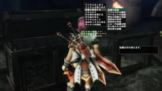 Download [MHF Z]初めての方へ オススメ武器![PS4版] Video