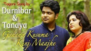 Download Gahana Kusuma Kunjo Maajhe   Tanaya & durnibar   Rabindra Sangeet Video