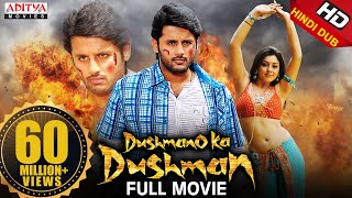 Download Dushmano Ka Dushman Hindi Dubbed Full HD movie| Starring Nithin, Hansika Motwani | Aditya Movies Video
