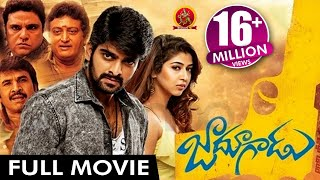 Download Jadoogadu Telugu Full Movie - Naga Shourya, Sonarika Bhadoria Video