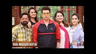 Download Salam Zindagi With Faysal Qureshi - Javeria Abbasi & Kainaat Qavi - 6th March 2018 Video