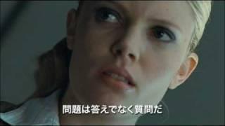 Download 映画『エグザム』予告編 Video