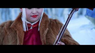 Download The Altai band - Shiree nuur Video