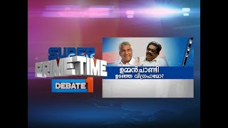 Download Ommen Chandy A Broken Idol? | Super Prime Time | Part 1 | Mathrubhumi News Video