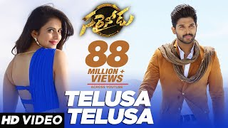 Download Telusa Telusa Video Song | Sarrainodu Video Songs | Allu Arjun,Rakul Preet | SS Thaman |Telugu Songs Video