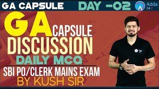 Download SBI PO/CLERK, BOB, RBI   GA Capsule Discussion Day 2   Daily MCQ   Kush Sir Video