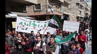 Download ″لا زكاة بالقوة″ من كفرتخاريم إلى مدن إدلب.. كيف ردت هيئة تحرير الشام؟ | سوريا اليوم Video
