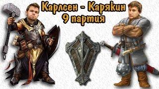 Download Карлсен - Карякин, 9 партия. Обзор Сергея Шипова Video