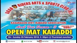 Download Open Mat Kabaddi | Arab Fest Season 3 | Thuminad Kunjathur Video