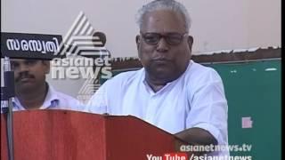 Download Chiripathayam | V. S. Achuthanandan funny moments | ചിരിപ്പത്തായം Video