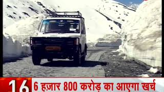 Download PM Modi to visit Kashmir today, set to launch works on Zojila Tunnel, other projects Video