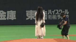 Download Bizarre Moment Two Japanese Horror Film Ghosts Do Battle On The Baseball Field Video