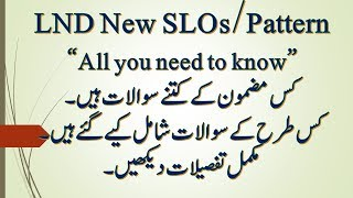 Download LND New SLOs/Pattern All you need to know | Digitalized Solutions Video