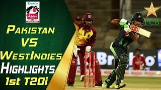 Download Highlights | 1st T20i | Pakistan Vs Windies 2018 | Jubilee Insurance Cup 2018 | PCB Video
