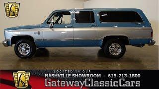 Download 1986 Chevrolet Suburban, Gateway Classic Cars-Nashville#474 Video