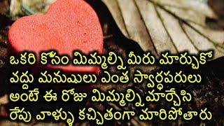 Download Telugu prema kavithalu   Suresh bojja   telugu love failure kavithalu   telugu love quotation   Video