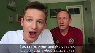 Download 10 мифов о России. Страна глазами английских болельщиков. Video