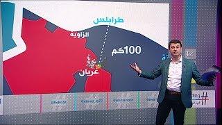 Download نشرح بالخرائط آخر التطورات الميدانية في ليبيا بعد بدء تحرك قوات حفتر نحو طرابلس Video