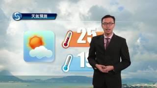 Download 黃昏天氣節目(03月28日下午6時) - 學術主任周真源 Video