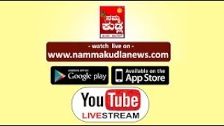 Download Namma kudla - Video