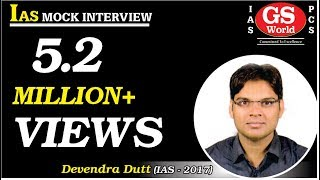 Download IAS 2017 Moc Interview (Devender Dutt) Video
