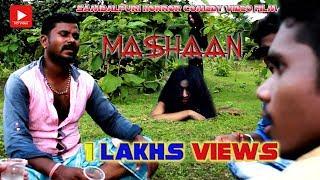 Download Mashaan|| Sambalpuri Horror Comedy Short Film||B Ganesh Rao Video