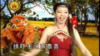 Download 一年笑到晚 yi nian xiao dao wan Video