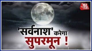 Download What Are The Danger Supermoon Will Bring This Time Video