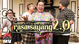 Download Rasa sayang 2.0 by Namewee+KarenKong 黃明志 龔柯允 Movie ″Nasi Lemak 2.0 辣死你媽″ Video