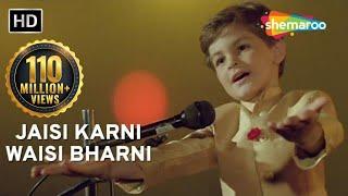 Download Jaisi Karni Waisi Bharni Title Song | Neil Nitin Mukesh | Nitin Mukesh | Rajesh Roshan | Hindi Song Video