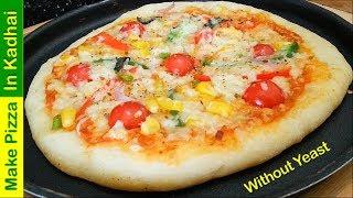 Download बिना यीस्ट के कढ़ाई मे पिज्जा बनाने का सबसे आसान तरीका /Cheese Pizza Recipe in Kadhai Market Style Video