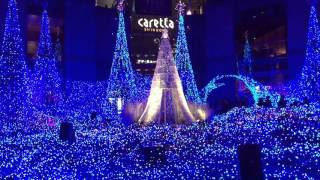 Download Winter Illumination at Caretta Shiodome, Shimbashi - Christmas 2015 カレッタ汐留イルミネーション Video