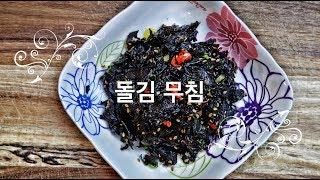 Download 김자반 /김무침만들기/돌김무침 Video