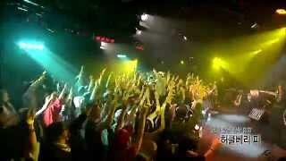 Download [EBS SPACE 공감] 미방송 영상 허클베리 피 - THE KID Video