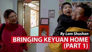 Download Bringing Keyuan Home (Part 1) | CNA Insider Video