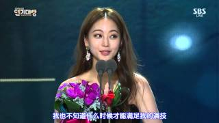Download [141231]Chinese Sub - Mid Series Best Performance Actress Han Ye Seul Video