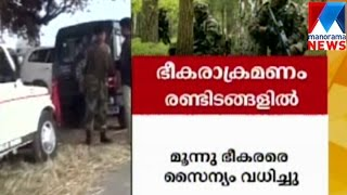 Download Terrorists attack Army unit in Nagrota near Jammu | Manorama News Video