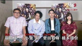 Download 映画『銀魂2 掟は破るためにこそある』特別メッセージ映像(2大イベント告知篇)【HD】大ヒット上映中! Video