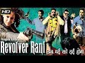 Download Revolver Rani - Action Movie | Kangana Ranaut, Vir Das, Zakir Hussain Video