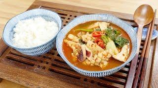 Download 오징어국 ( Squid soup ) Video