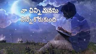 Download Naa prema kavitha | telugu prema kavitha| Video