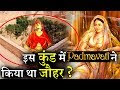 "Download Rani Padmavati ""JAUHAR KUND'' in Chittorgarh Fort Video"